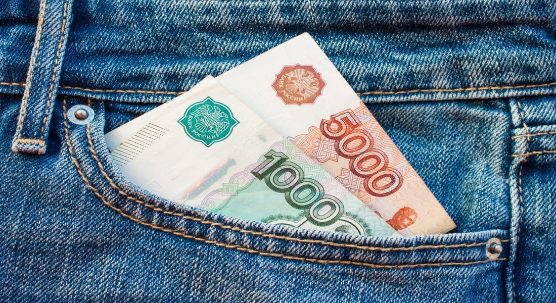 Où changer ses devises à Neuilly s/ Seine?