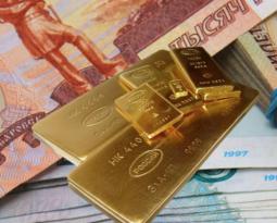 Cours de l'Or: la Russie à nouveau acheteuse d'Or
